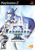 68152-xenosaga-episode-iii-also-sprach-zarathustra-playstation-2-front-cover.jpg